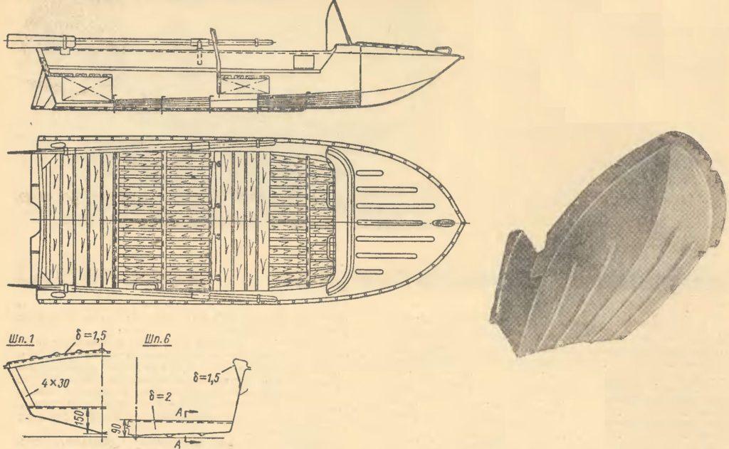 Схема лодки Вега