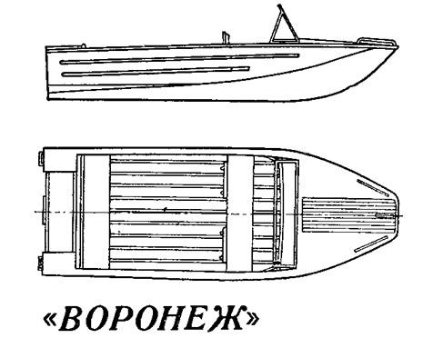 схематический вид лодки Воронеж