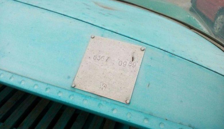 табличка ( шильдик ) Неман 2